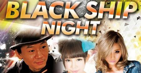 DJ KOHNOが北海道でイベント!BLACK SHIP NIGHT 2013@Club COCOA