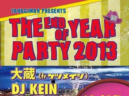 「ヤナギマン」プレゼンツの大蔵&KEINイベントが静岡であるどー!!