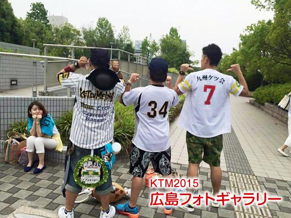 ケツメイシライブツアー2015広島グリーンアリーナ